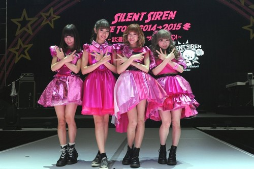 news_header_SilentSiren_budokan.jpg